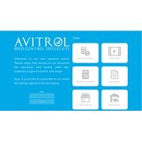 Avitrol Online Portal