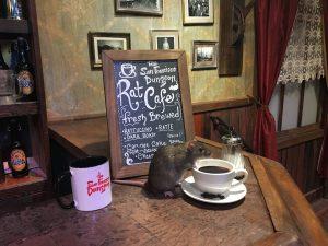 rat-cafe